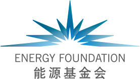 Energy Foundation China