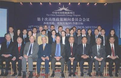 Nov%2007%20PAC%20Mtg[1].jpg