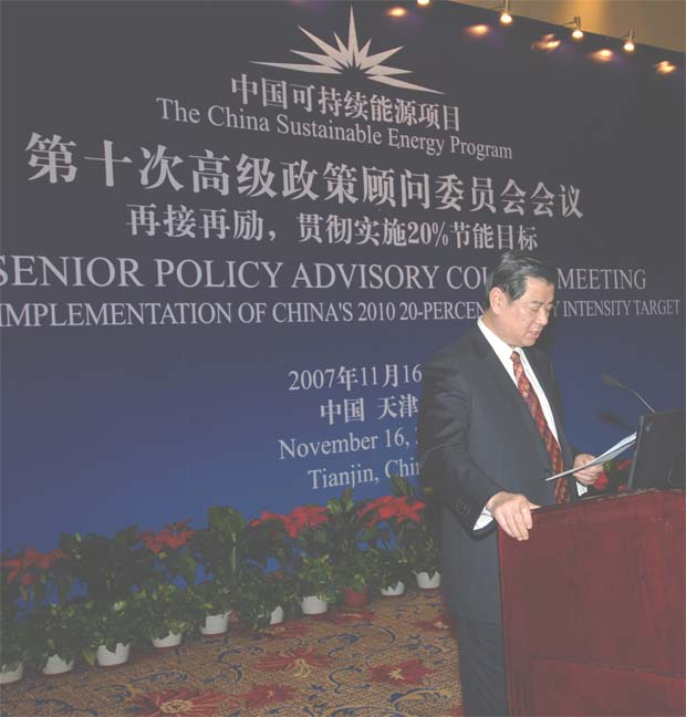 Shandong%20Governor%20Nov%2007%20PAC[1].jpg