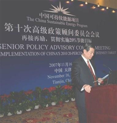 Shandong%20Governor%20Nov%2007%20PAC[1].jpg