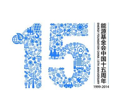 15TH-logo-02.jpg
