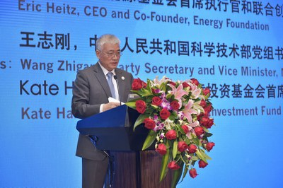 Wang Zhigang, Party Secretary and Vice Minister, Ministry of Science and Technology