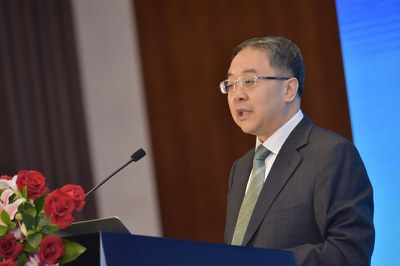 Wang Min, Executive Vice President, State Grid Corporation