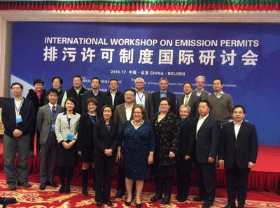 Chen Jining: Build Emission Permits into a Core System for Stationary Point Source Environmental Management