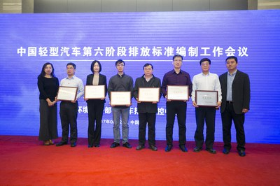 EF China received Outstanding Contribution Award from VECC