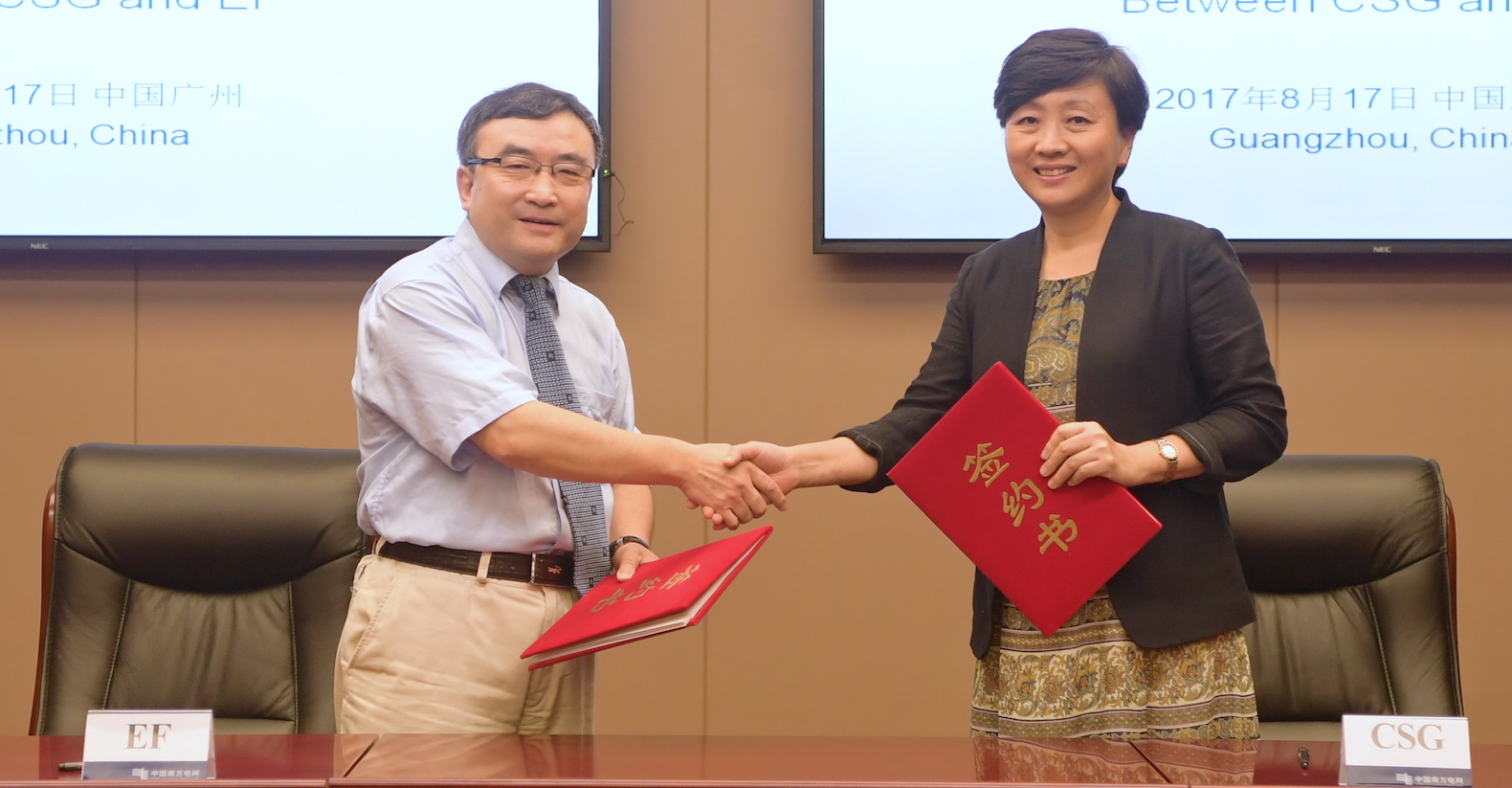 EF China and China Southern Power Grid Signed a MOU