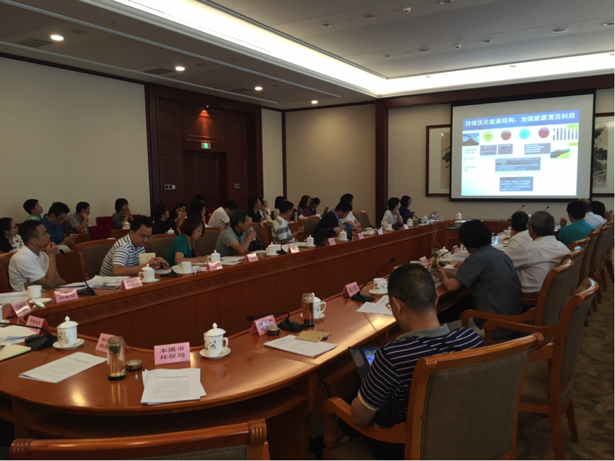 City Air Quality Attainment Plan Pilots Workshop