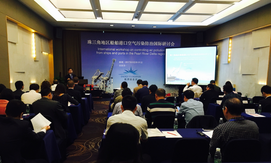 International Workshop to address the port emissions in the Pearl River Delta Region