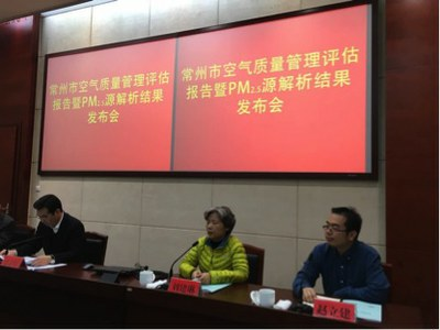 Moving Changzhou's Air Quality Management Pilot Forward