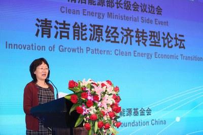 中国工商银行城市金融研究所副所长殷红