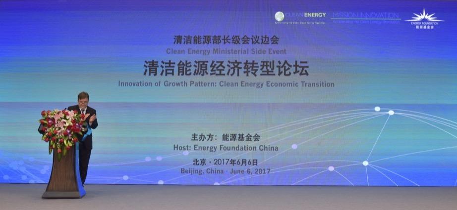 """清洁能源转型成为经济增长新引擎——能源基金会在京举办""""清洁能源经济转型论坛"""""""