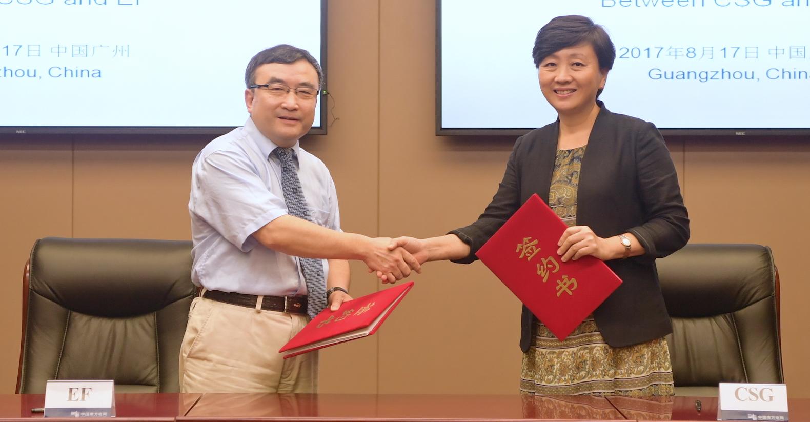 能源基金会与中国南方电网公司签署合作谅解备忘录