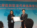 北京市公安局为首批境外非政府组织驻京代表机构颁发登记证书