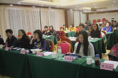 2015年12月22日-23日,遂宁种子教师培训现场