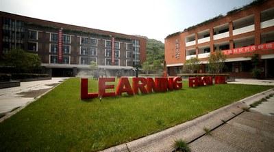 2016年5月11日上午,教材试点学校推广,南京市金陵中学仙林分校小学部校园一景