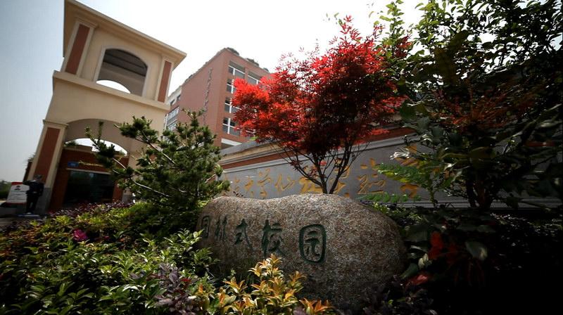 2016年5月11日上午,教材试点学校推广,南京市金陵中学仙林分校小学部校门