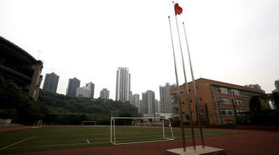 2016年5月13日上午,教材试点学校推广,重庆市人民(融侨)小学操场