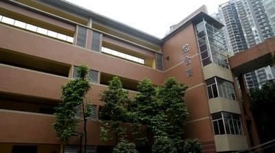 2016年5月13日上午,教材试点学校推广,重庆市人民(融侨)小学教学楼