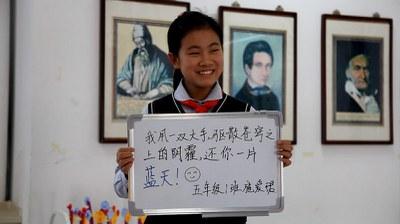 教材试点学校推广,同学们的蓝天愿望